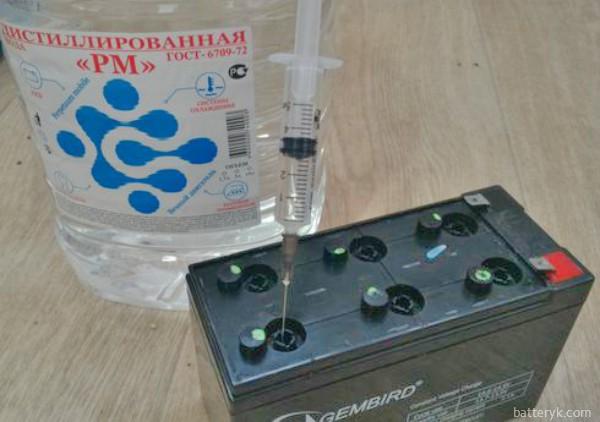 Как залить воду в необслуживаемый аккумулятор