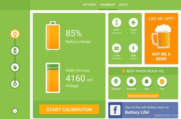 Приложение для калибровки аккумулятора