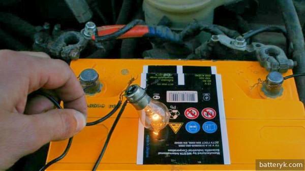 Как быстро разрядить автомобильный аккумулятор