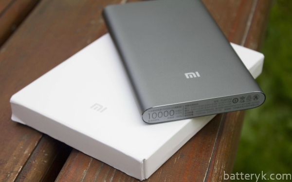 Xiaomi Mi Powerbank 2 10000