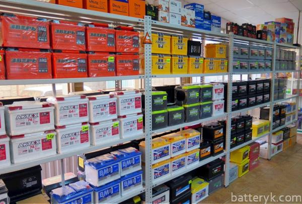 Аккумуляторы в магазине