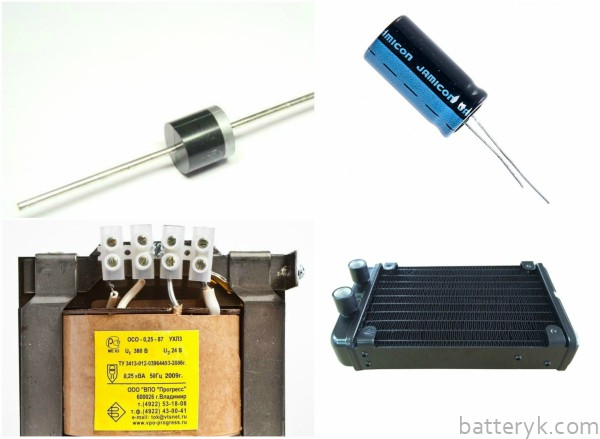 Диод, конденсатор, трансформатор, радиатор