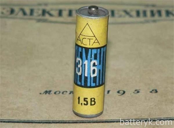 Советская батарейка