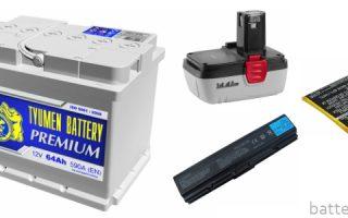 Миниатюра к статье Как восстановить емкость аккумулятора?