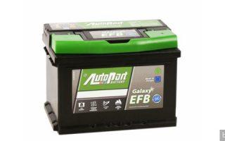 Миниатюра к статье EFB аккумуляторы и их достоинства