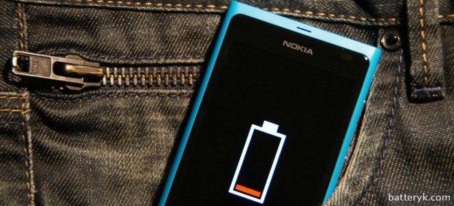 Миниатюра к статье Уроки школы выживания: как зарядить аккумулятор телефона без телефона
