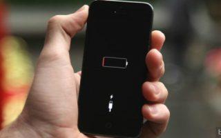 Миниатюра к статье Причины быстрой разрядки батареи на смартфоне и пути решения проблемы
