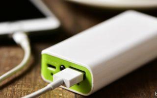 Миниатюра к статье Почему power bank не заряжает аккумулятор телефона?